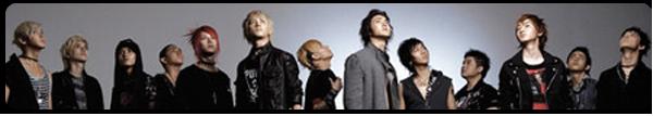Historia Musical de Super Junior Super-junior