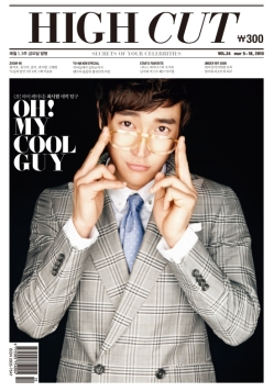HighCut_Choi Si Won (1)