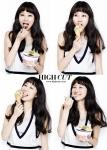 HighCut_Gong Hyo Jin (1)