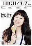 HighCut_Gong Hyo Jin (2)